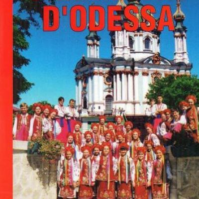2005 les Enfants d'Odessa